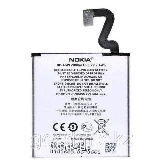 Аккумулятор для Nokia Lumia 920 (BP-4GW, 2000 mAh)