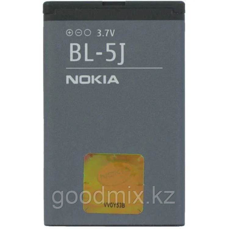 Аккумулятор для Nokia Lumia 520 (BL-5J, 1320 mAh)
