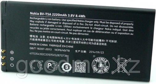 Аккумулятор для Nokia Lumia 730/735 (BV-T5A, 2220 mAh)