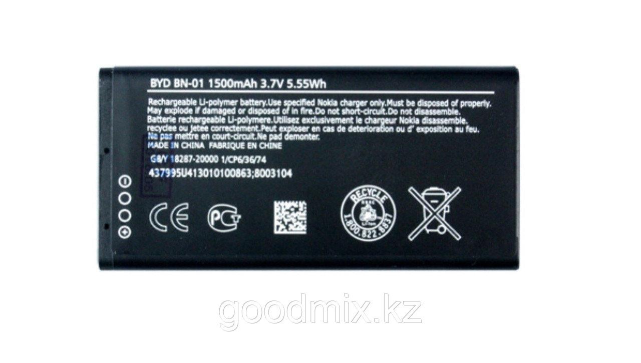 Аккумулятор для Nokia X (BN-01, 1500mAh)