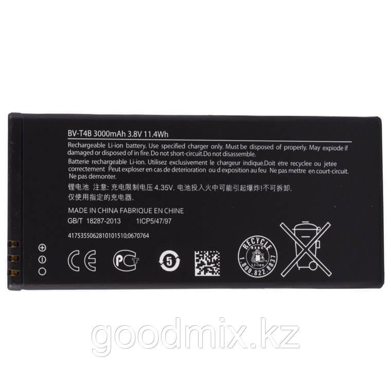 Аккумулятор для Nokia Lumia 640 XL (BV-T4B, 3000 mAh)
