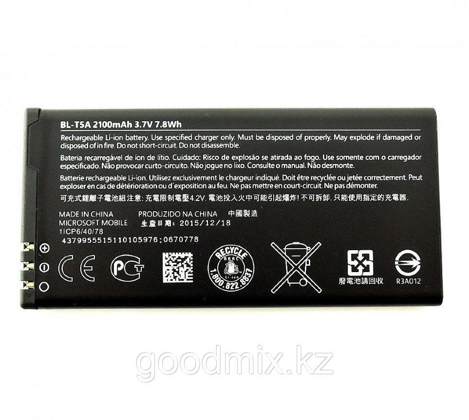 Заводской аккумулятор для Nokia Lumia 550 (BL-T5A, 2220 mAh)