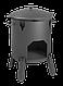 Печь для казана СТЭН Казанка-370 8-12 литров разборная, переносная, фото 3