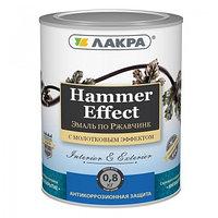 """Эмаль с молотковым эффектом """"Лакра"""", серебро, 0,8 кг."""