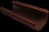 Желоб водосточный 4000мм/125мм (шоколад)