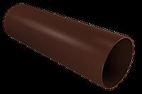 Труба водосточная 3000мм/90мм (шоколад)