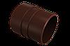 Муфта желоба соединительная (шоколад)