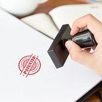 Получение патента Республики Казахстан на изобретение