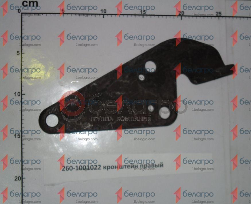 260-1001022 Кронштейн МТЗ крепления двигателя правый, ММЗ