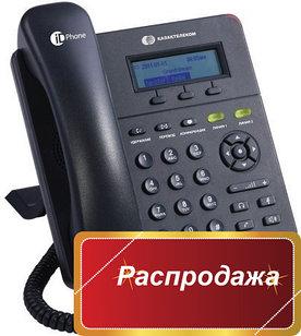 IP телефон Grandstream GXP1400 (no PoE) 1 SIP аккаунт