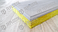 Термопанель облицовочная завода TEPLOSTIL. Фактура Руст с утеплителем 100 мм, фото 9