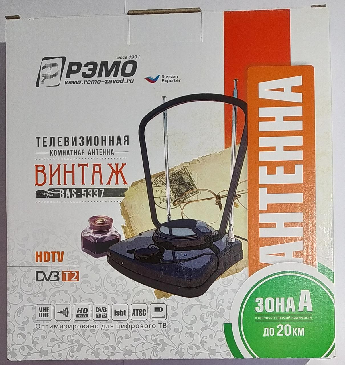 """Антенна комнатная """"РЭМО"""" активная """"BAS-5337-5V ВИНТАЖ"""""""