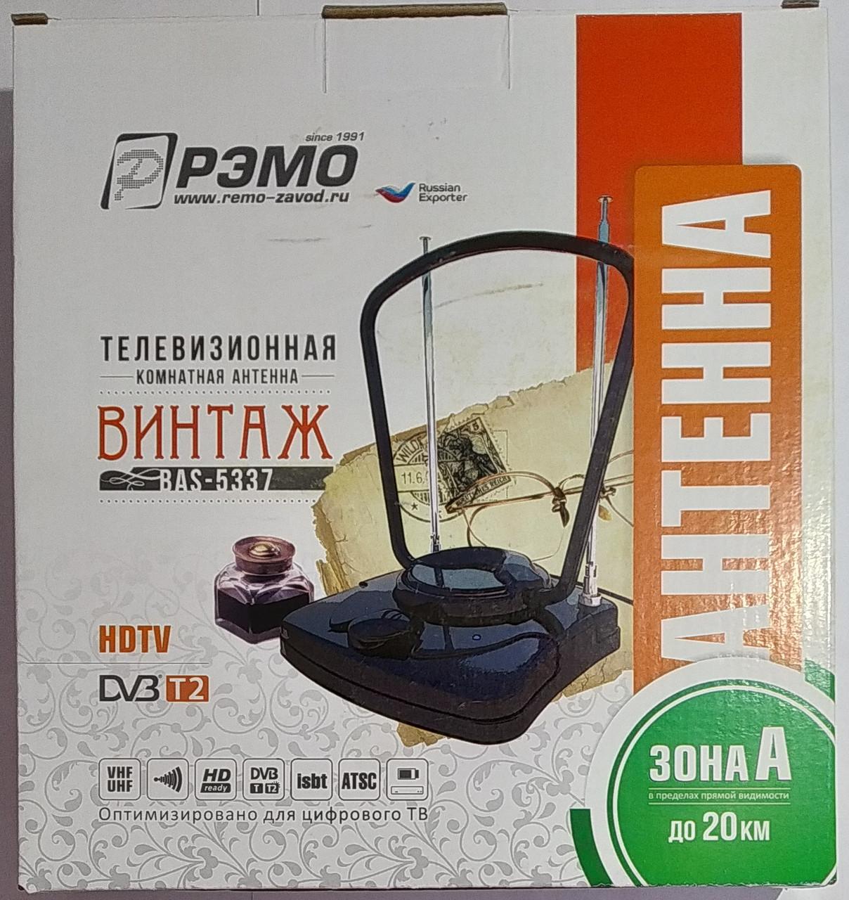"""Антенна комнатная """"РЭМО"""" активная """"BAS-5337-DX ВИНТАЖ"""""""