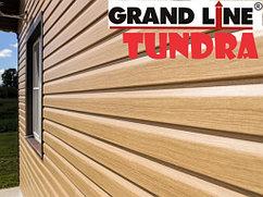 Акриловый сайдинг Grand Line Tundra.