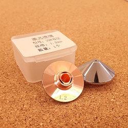 Сопло двойное 1.2 мм для Precitec лазерных станков