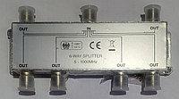 Сплиттер  6 отвода  5-1000 MHz