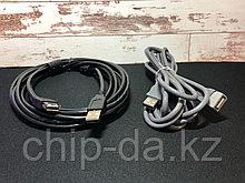Удлинитель USB 3 метра