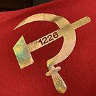 Термо флекс 0,5мх25м PU голографическое темное золото метр, фото 3