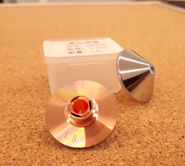 Сопло двойное 1.5 мм для Precitec лазерных станков