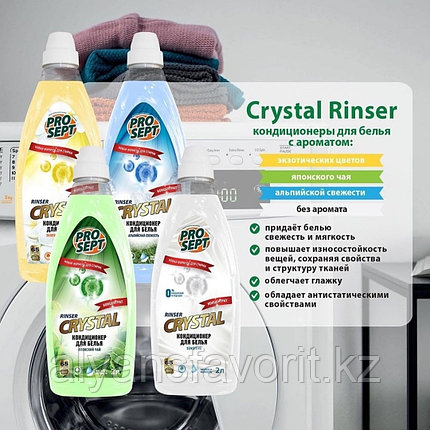Crystal Rinser - кондиционер для белья (экзотические цветы). 2 литра.РФ, фото 2