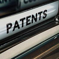 Международное патентование промышленного образца