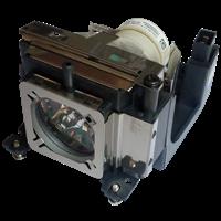 Лампы для проектора SANYO POA-LMP142 (610 349 7518)