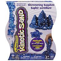 """Песок для лепки Kinetic Sand """"Драгоценные камни"""" - Синий сапфир, 454 г"""