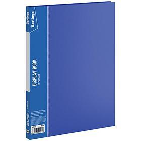"""Папка с 10 вкладышами Berlingo """"Standard"""", 9мм, 600мкм, синяя"""