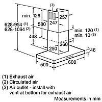 Вытяжка Bosch DWB 064W51T (для настенного монтажа), фото 7