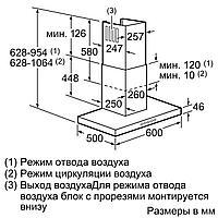 Вытяжка Bosch DWB 064W51T (для настенного монтажа), фото 8