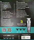 Триммер DSP для окантовки и бороды, фото 3