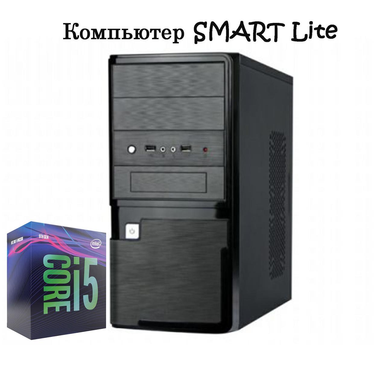 Компьютер Smart, lite intel i5 9400F/H310/DDR4 4GB/ HDD 1TB/GT 210
