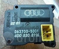 Сервопривод заслонки печки 4D0820511A, 0637005001 Audi A8 в Алматы
