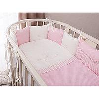 Комплект в кроватку Perina Неженка Oval  розовый 7 предметов, фото 1