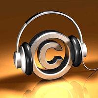 Регистрация авторских прав на музыкальные и музыкально-драматические произведения