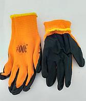 Перчатки прорезиненные 300#