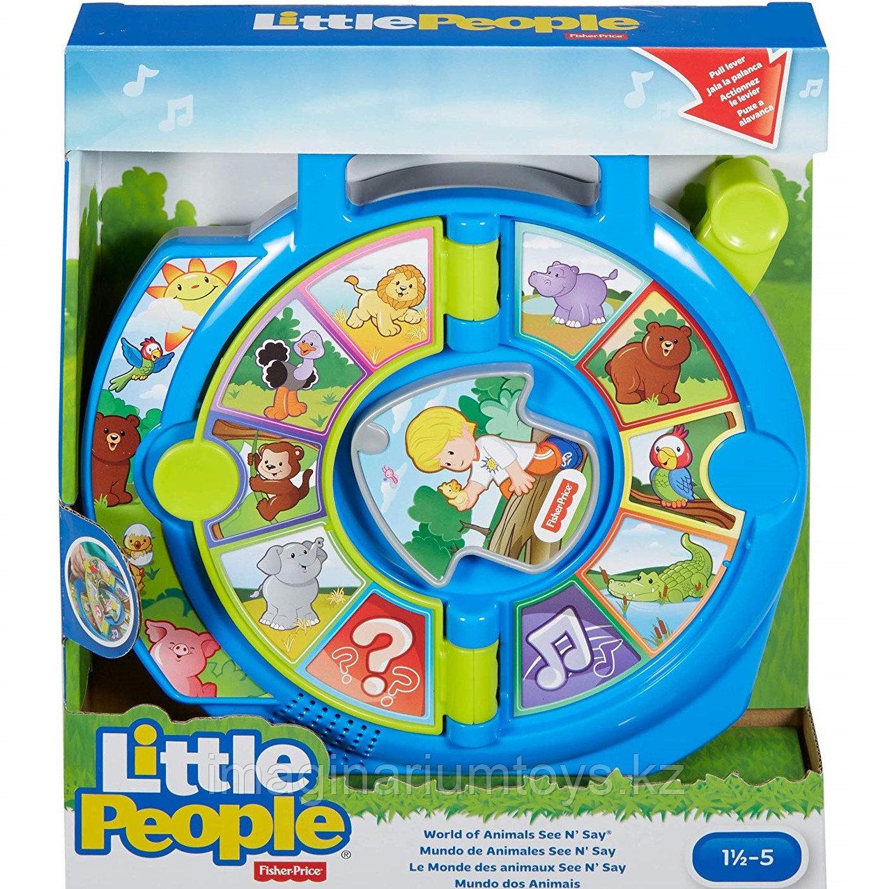 Развивающая игрука для малышей «Животные» Fisher-Price