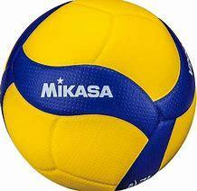 Волейбольный мяч Mikasa MVA V320W, фото 2