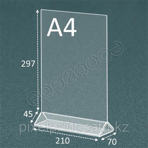 Менюхолдер А4, тейбл тент вертикальный. 300х210 мм