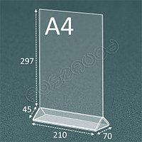 Менюхолдер А4, тейбл тент вертикальный. 300х210 мм, фото 1
