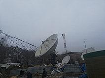 Центр обработки данных  9