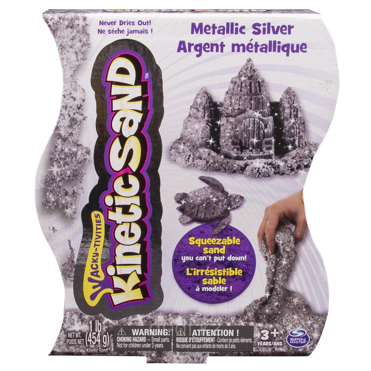 "Песок для лепки Kinetic Sand ""Металлик"", серебристый, 454 г"