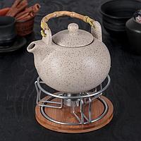 Чайник заварочный 800 мл, с подставкой для подогрева