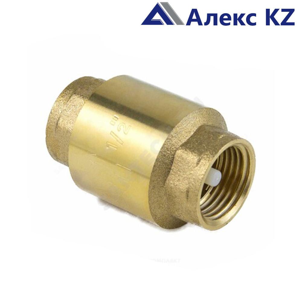 Клапан  обратный осевой латунь 3001 Ду 15 Ру16 шток пластик Aquasfera