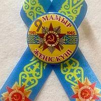 """Георгиевская лента """"казахстанская со гербом"""" Ширина 3 см длина 33 см"""