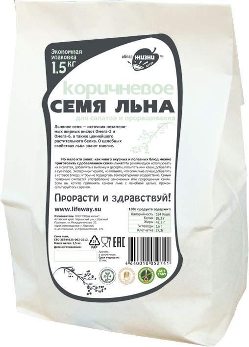 Льна тёмного семена 1,5 кг