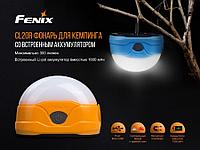 Фонарь кемпинговый Fenix CL20R желтый, 16xWhite LEDs + 2xRed LEDs, 300 Lm, USB зарядка, фото 1