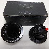 Рупорные высокочастотные динамики Apocalypse Модель AP-T25 NEO, фото 3