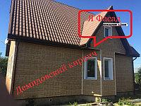 """Фасадные панели GL """"Я фасад"""" коллекция Демидовский кирпич."""