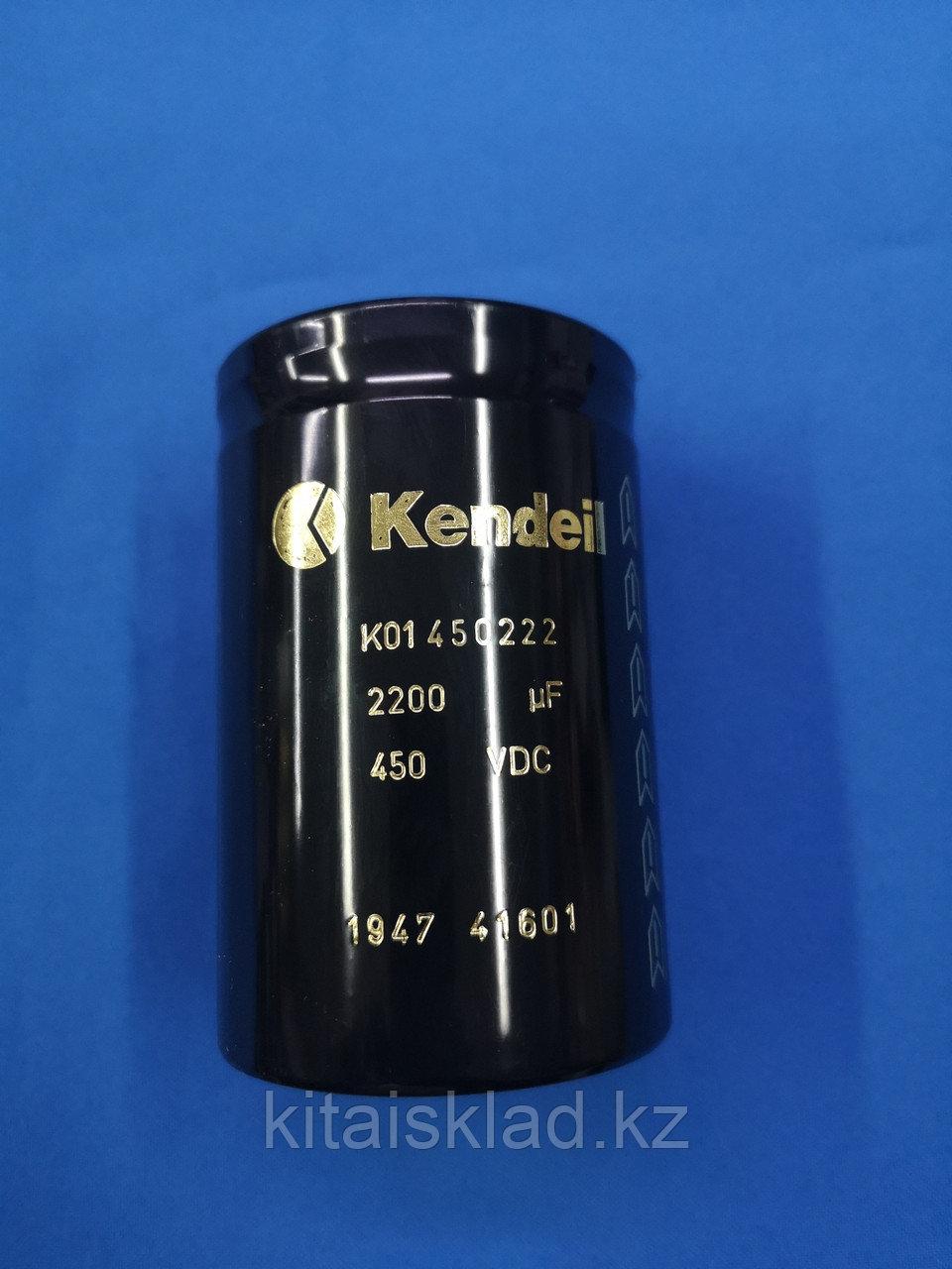 Конденсатор Kendeil K01450222 2200mF 450VDC